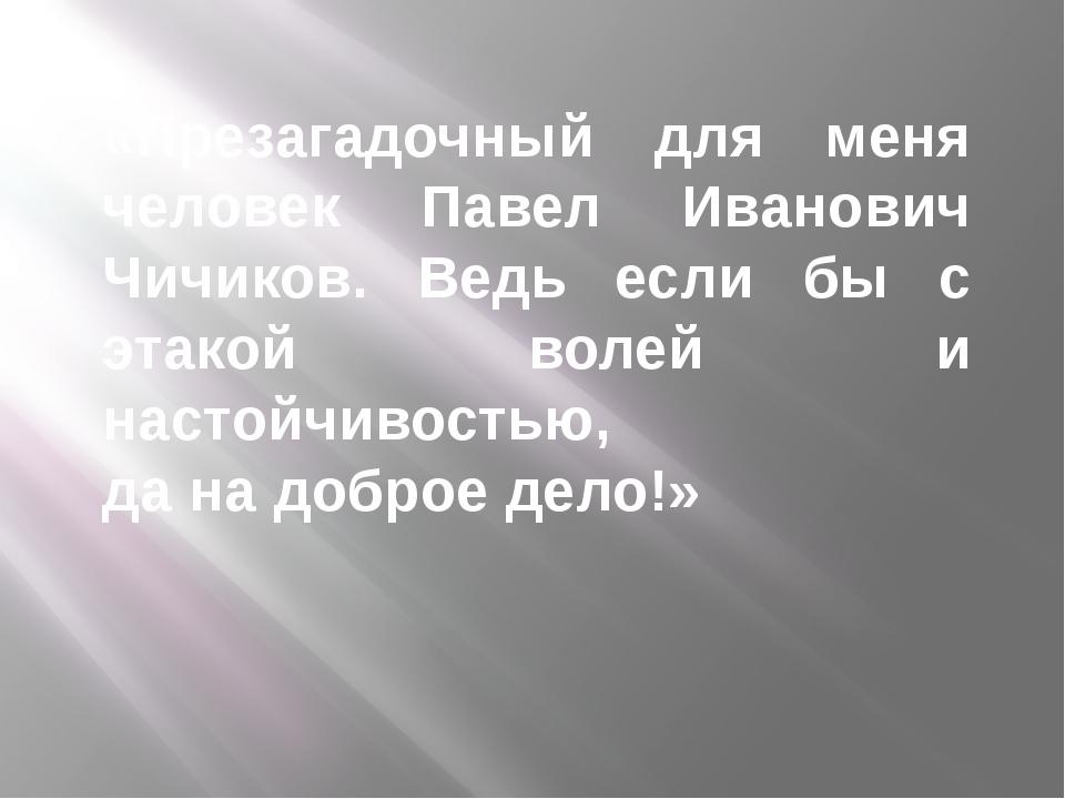 К тебе, о Матерь Пресвятая, Дерзаю вознести свой глас, Лицо слезами омывая,...
