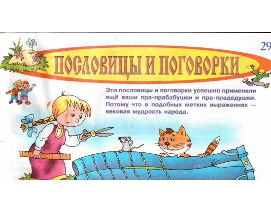 http://skachatkartinki.ru/img/picture/Sep/18/7deacb0c6e6dc9675b1b0d6d81d8a5fa/mini_1.jpg