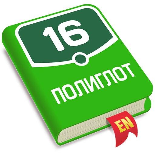 http://cs620125.vk.me/v620125771/110c5/CwHJFnb9YPg.jpg