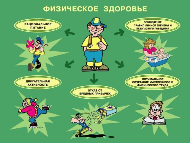 http://reshebnik.masterotvetov.com/image/687474703a2f2f696d672d666f746b692e79616e6465782e72752f6765742f363531322f3136363437363632312e312f305f61343966355f64656162616438375f584c