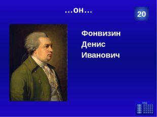 Вам, гурманы Максим Максимыч 20