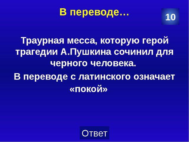 Вам, гурманы Этот русский поэт первым осознал, что искусство слова – это иску...
