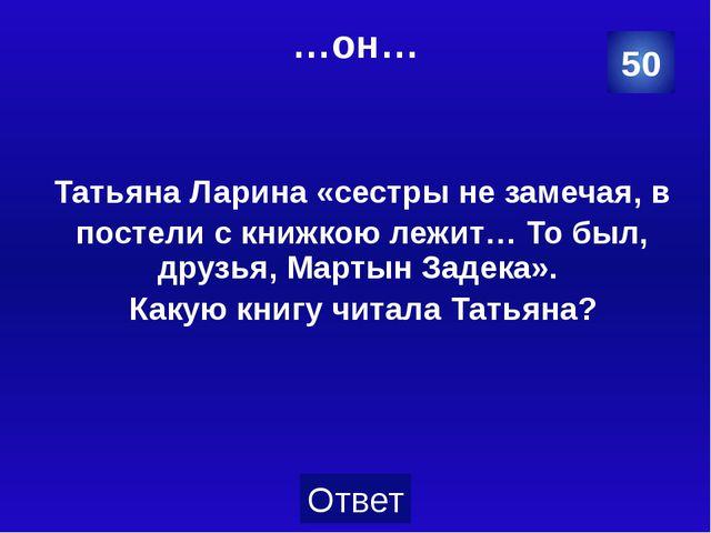 Источники http://tse1.mm.bing.net/th?id=OIP.Mabece484a116d707e542bf21630d3e0e...