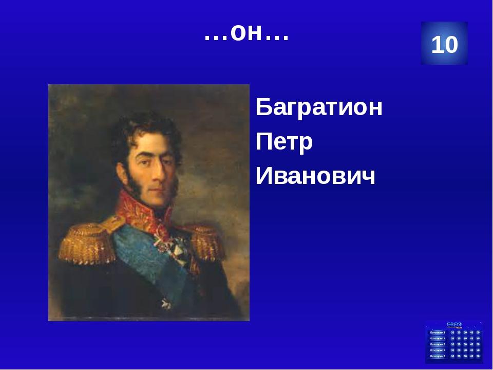 Вам, гурманы Чацкий Александр Андреевич 10