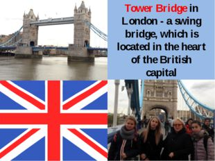 Tower Bridge in London - a swing bridge, which is located in the heart of th
