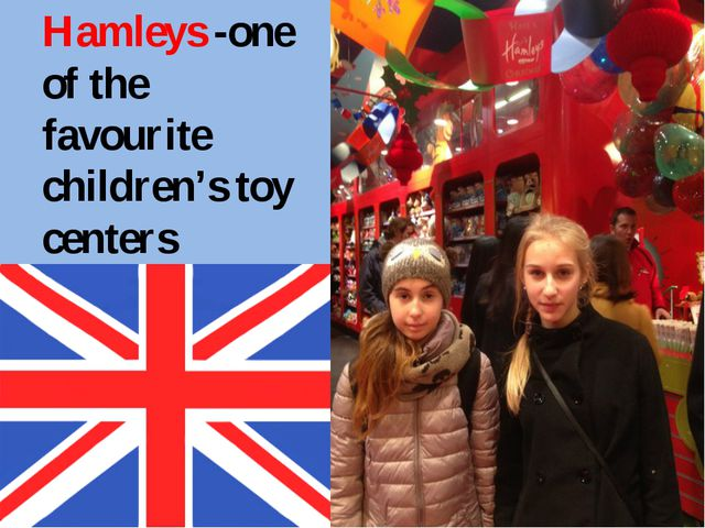 Hamleys -one of the favourite children's toy centers Even an adult, going to...