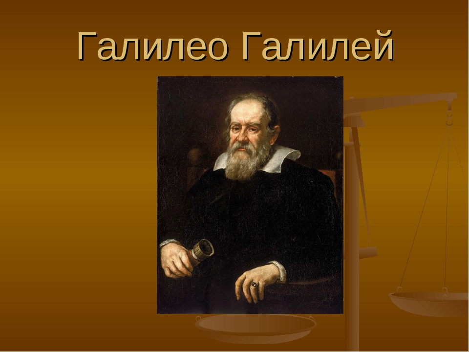 a biography of the life and achievements of galileo galilei Complete galileo galilei 2017 biography galileo galilei family, childhood, life achievements, facts, wiki and bio of 2017.