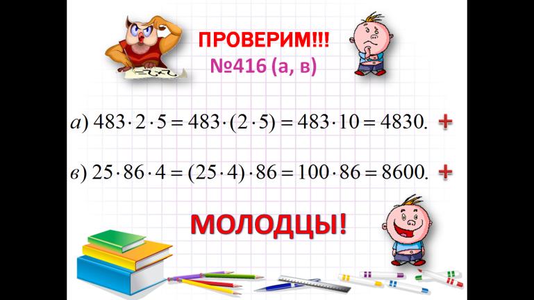hello_html_6b3eb2ef.png