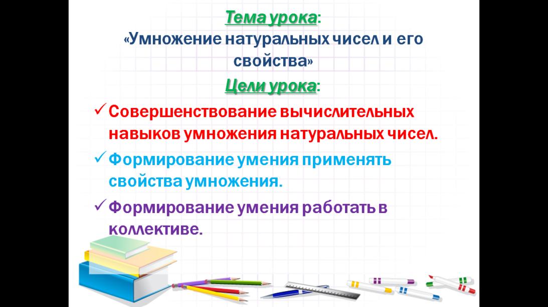 hello_html_m417757cc.png
