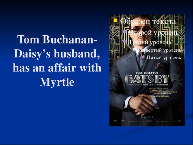 Tom Buchanan- Daisy's husband, has an affair with Myrtle