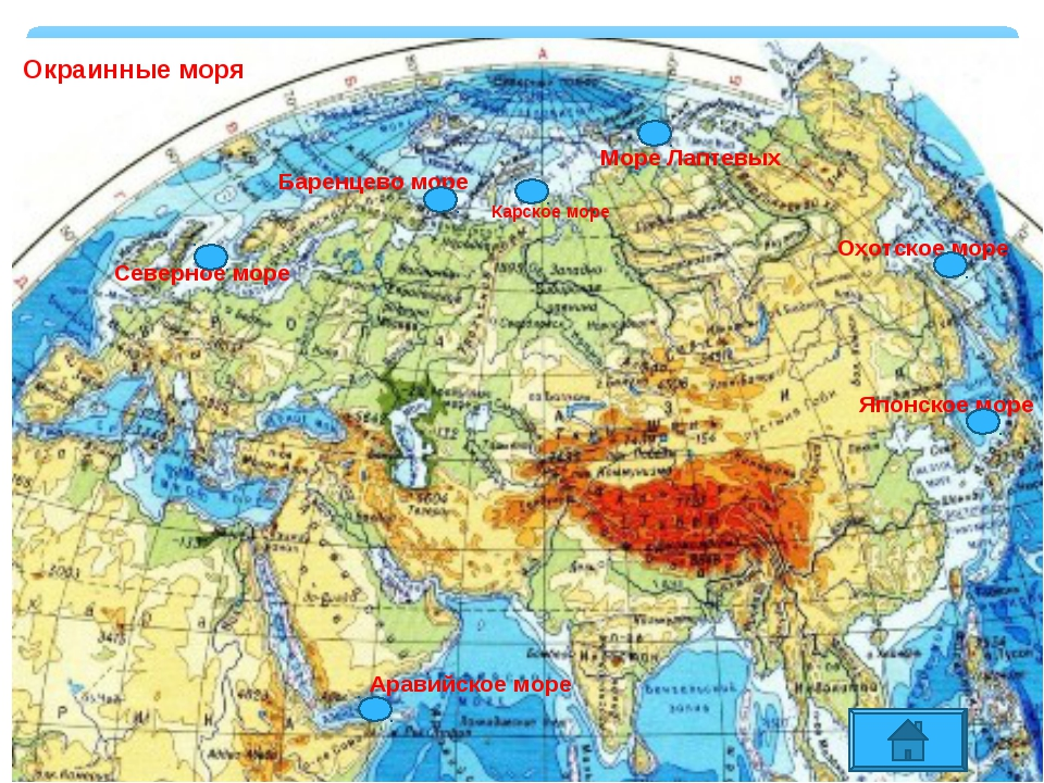 Окраинные моря Окраинные моря Охотское море Японское море Баренцево море Карс...