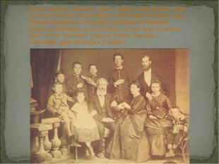 Семья Чеховых. Таганрог, 1874 г. Сидят слева направо: брат писателя Михаил, с