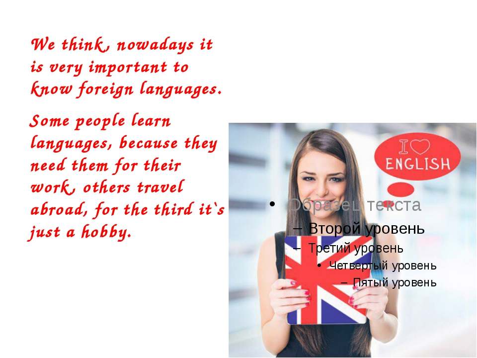 We think, nowadays it is very important to know foreign languages. Some peopl...