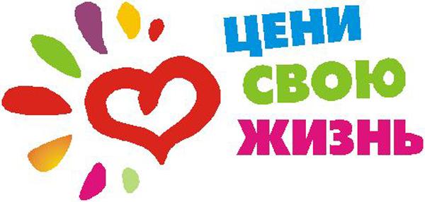 http://gubkin-crb.belzdrav.ru/image_for_post/2.jpg