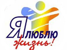 http://verhovinalib.ru/imagis/predotvraschenie-samoubiystv-voz-41501-large.png