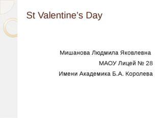 St Valentine's Day Мишанова Людмила Яковлевна МАОУ Лицей № 28 Имени Академика