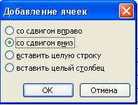 hello_html_m224f2c1c.png
