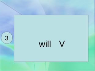 will V 3