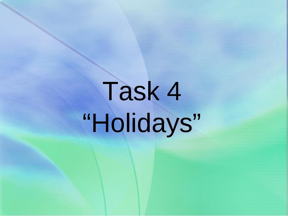"Task 4 ""Holidays"""