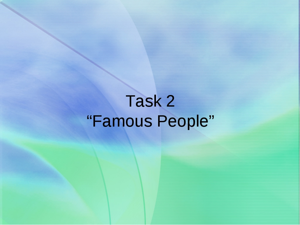 """Task 2 """"Famous People"""""""