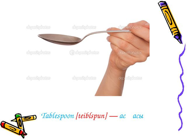 Tablespoon [teiblspun] — ас қасық