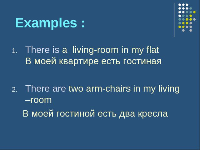 Examples : There is a living-room in my flat В моей квартире есть гостиная T...