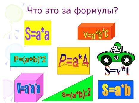 http://festival.1september.ru/articles/538151/13.jpg