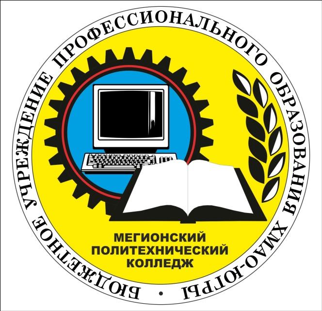Эмблема колледжа новая 2014