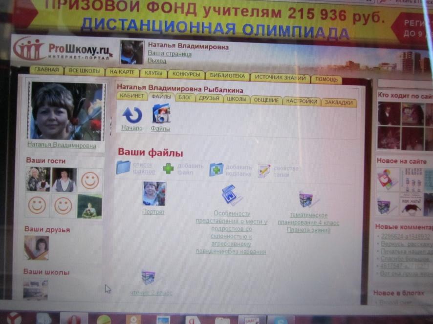 C:\Users\natali\Desktop\IMG_0738.JPG