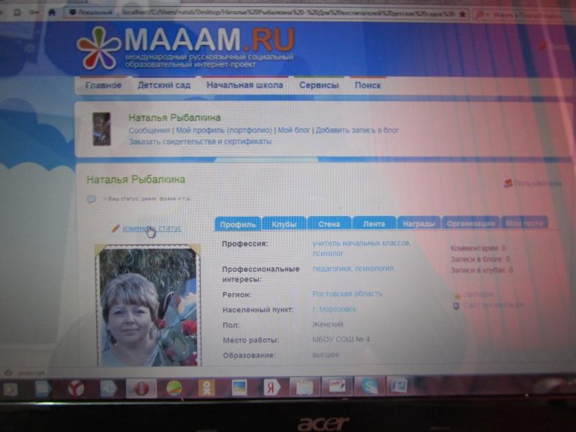 C:\Users\natali\Desktop\IMG_0735.JPG
