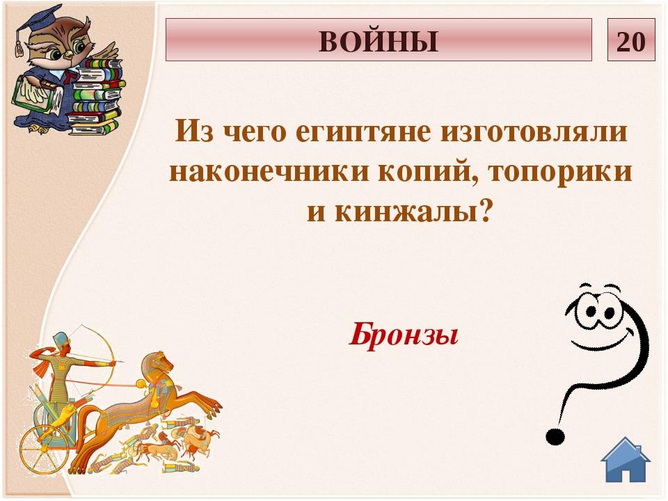 Лучники колесницы пехота убегающего неприятеля преследовали колесницы Каков...