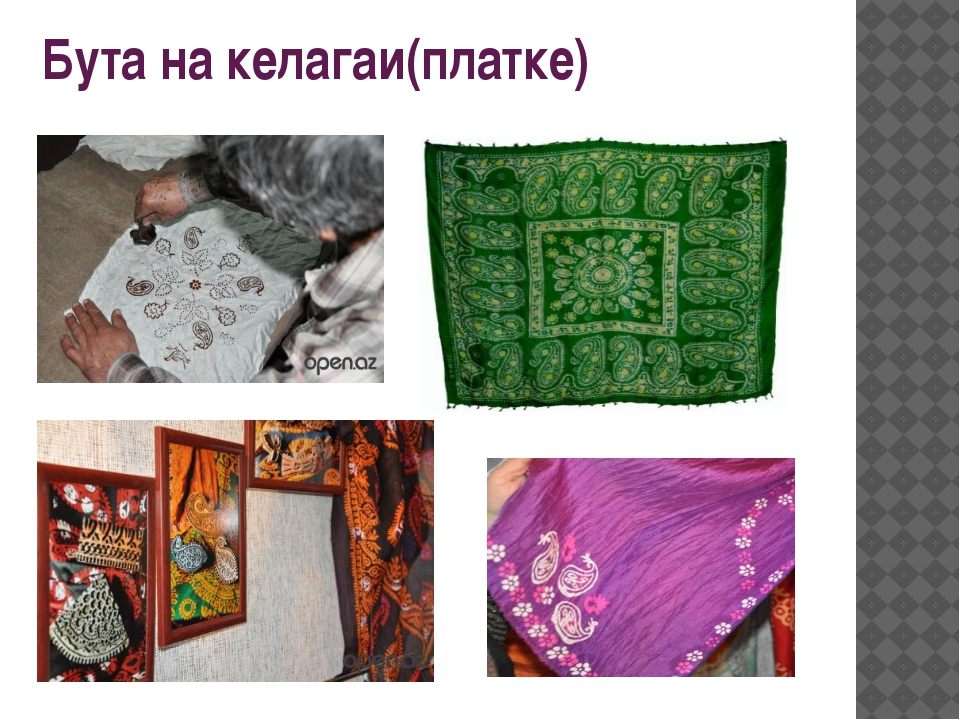 Бута на келагаи(платке)
