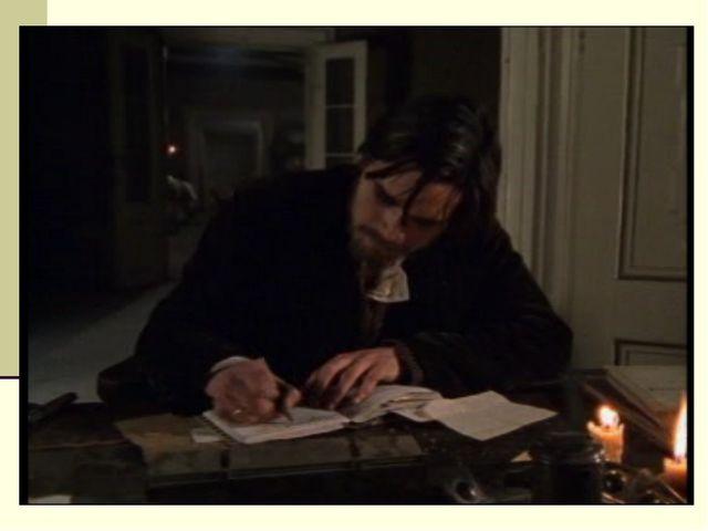 4 сюжетный узел. После смерти Юрия Живаго, прощаясь с ним, Лара вспомнит тот...