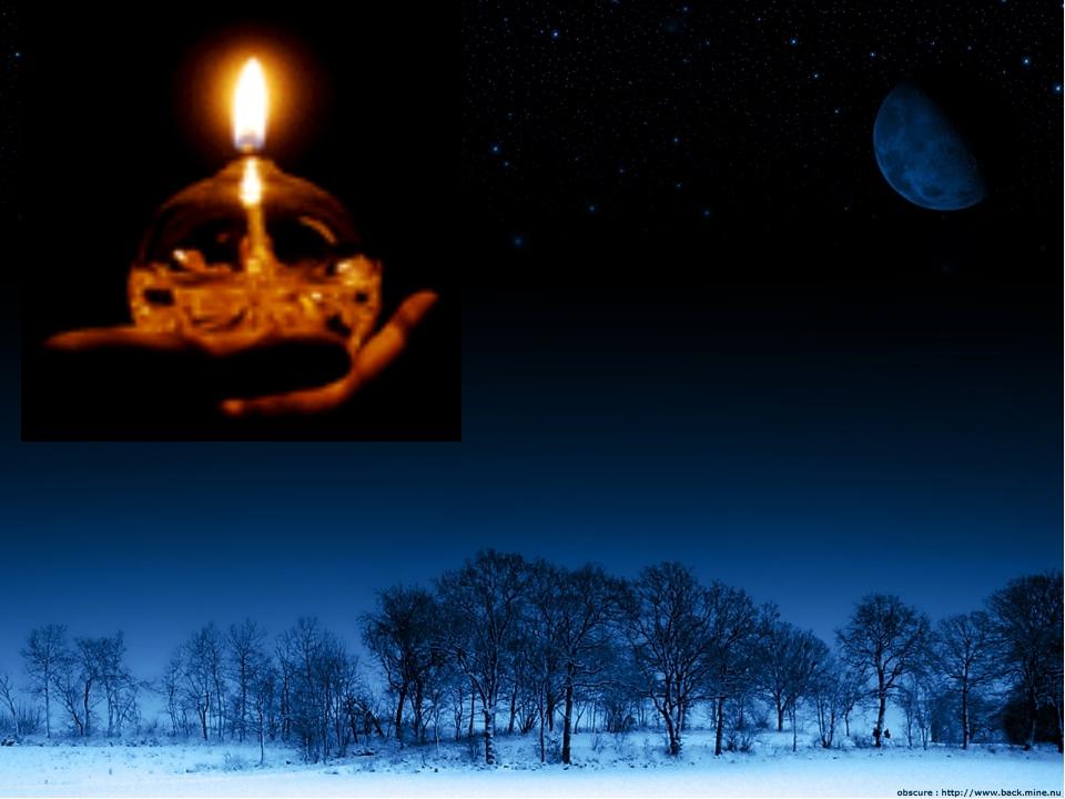Зимняя ночь (1946) Мело, мело по всей земле Во все пределы. Свеча горела на с...