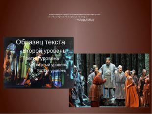 Примером обращения к народной песне являются фрагменты оперы «Иван Сусанин»