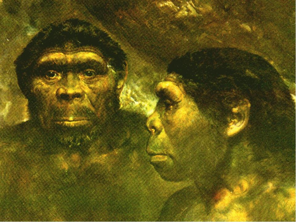 - Давным-давно, тысячи лет назад, на Земле появились люди, и у них появились...