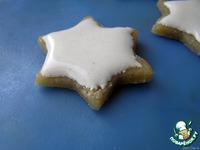Zimtstern - немецкое рождественское печенье ингредиенты