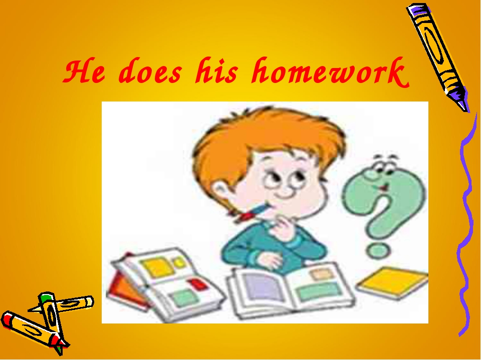 He does his homework