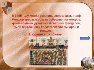 В ходе гражданской войны в Богемии начала 15 века вождь гуситов и чешский нац