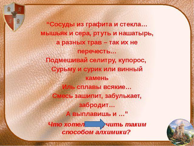 Он жил в Средней Азии и был великим учёным, философом, астрономом, географом,...