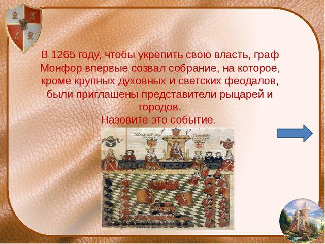 В ходе гражданской войны в Богемии начала 15 века вождь гуситов и чешский нац...