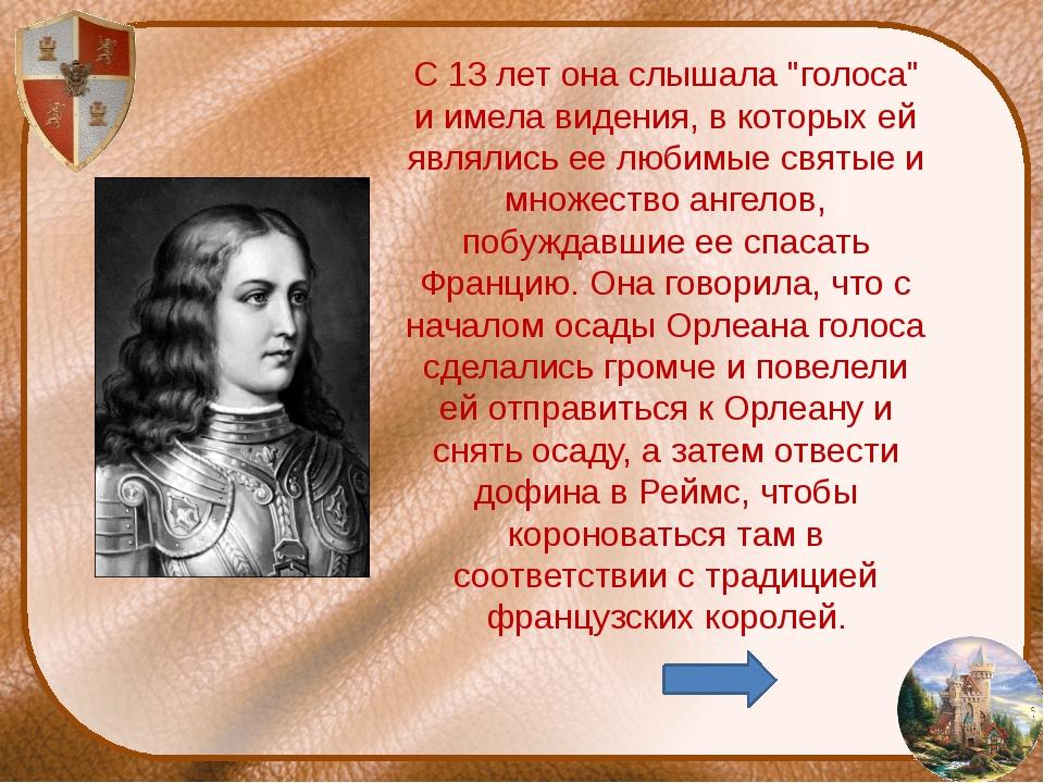 В каком героическом эпосе рассказывается о временах Карла Великого, о борьбе...
