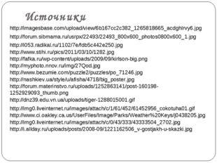http://imagesbase.com/upload/view/6b167cc2c382_1265818665_acdghlrvy6.jpg http