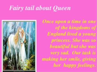 Once upon a time in one of the kingdoms of England lived a young princess. Sh