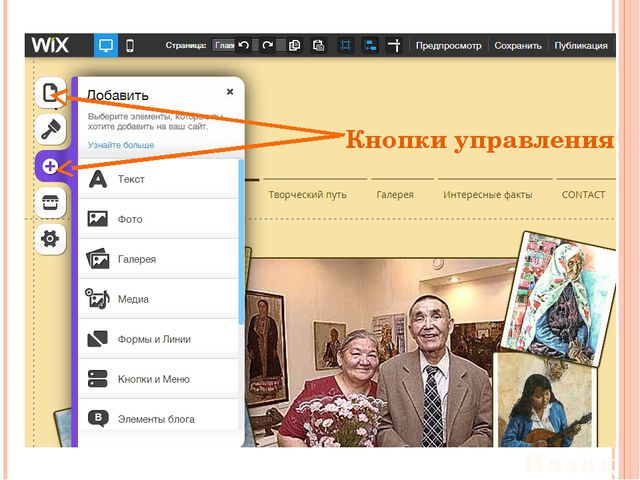 Заключение В интернете появился наш виртуальный музей имени Ахмата Лутфуллина...
