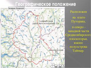 Географическое положение Расположен на плато Путорана, в северо - западной ча