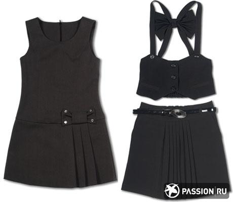 Школьная мода 2012