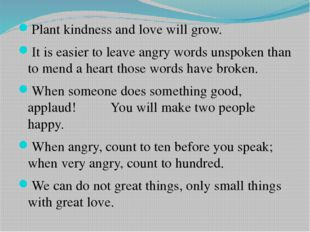 Plant kindness and love will grow. It is easier to leave angry words unspoken