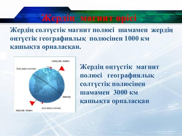 http://image.slidesharecdn.com/82-131019054052-phpapp02/95/8-2-18-638.jpg?cb=1382179362