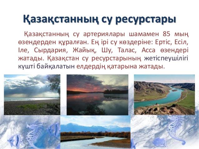 http://image.slidesharecdn.com/random-140422050858-phpapp02/95/-2-638.jpg?cb=1398161369